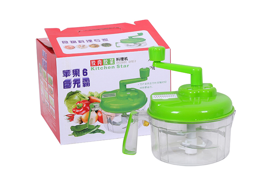 KXY-APP Multifunction Vegetable Chopper